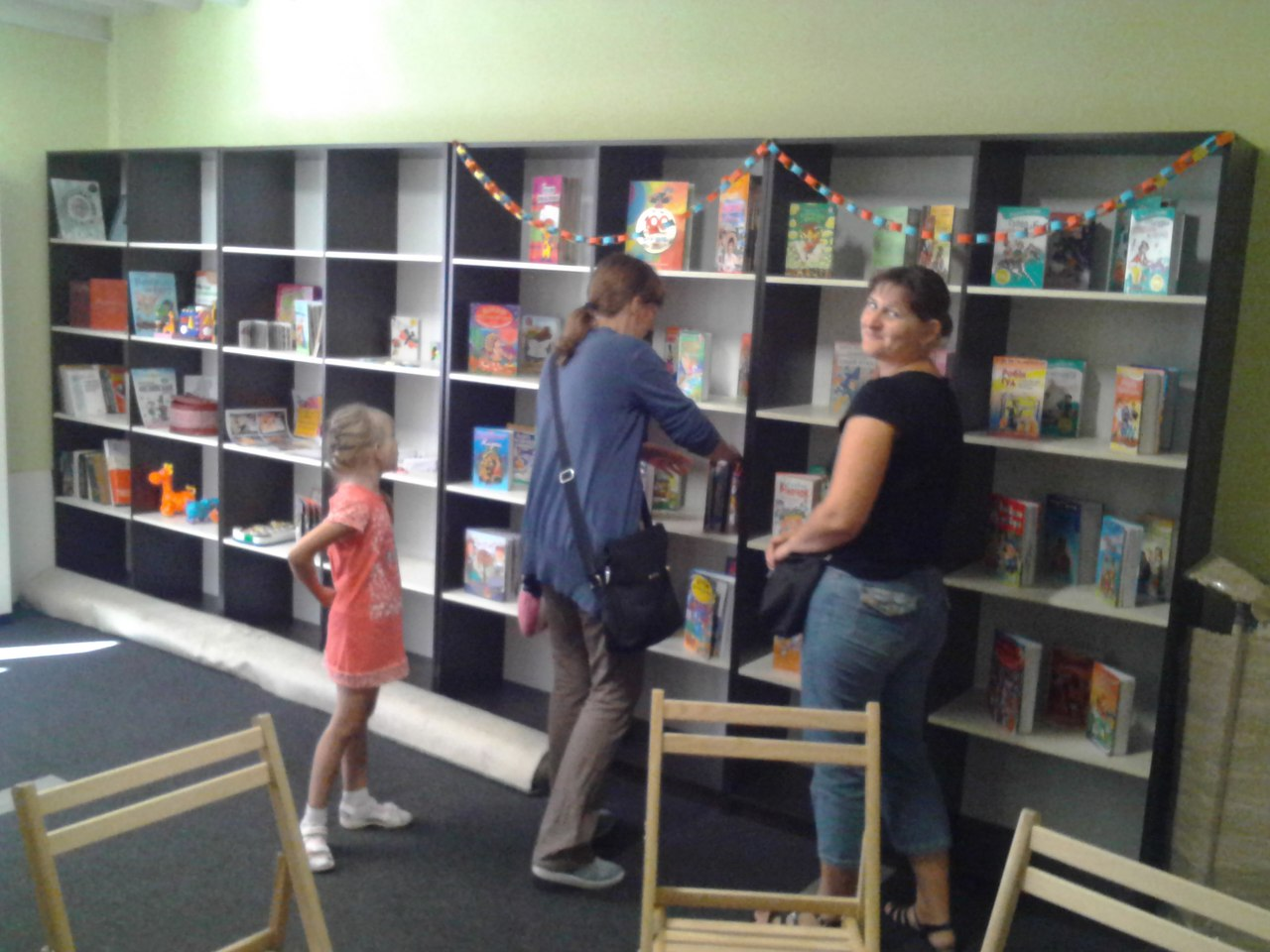 Год плодотворного сотрудничества с городскими библиотеками.